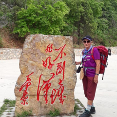 Ngaire Skelton at the base of the Great Wall of China