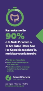 Bowel Cancer Symptoms poster in Maori
